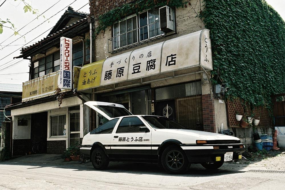 Toyota Sprinter Trueno GT Apex (AE86)   Choyano